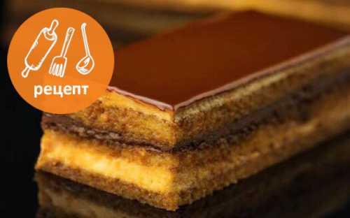 Рецепты торта Опера, секреты выбора