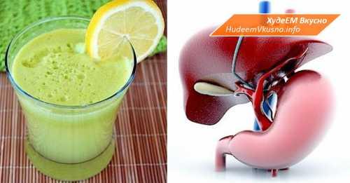 Напиток, который поможет тебе похудеть