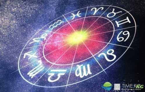 Гороскоп на сегодня, 16 июля 2016 года, для всех знаков Зодиака
