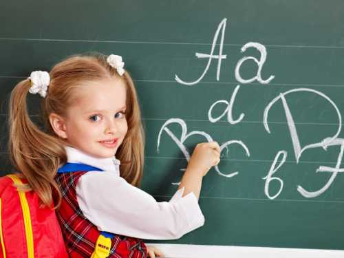 Выбор первой школы для ребенка или как не ошибиться с жизнью первоклассника