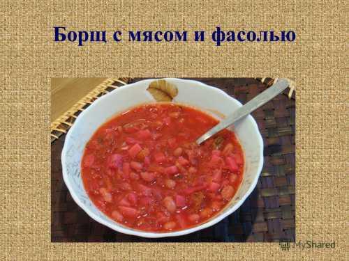 Рецепты борща без мяса, секреты выбора