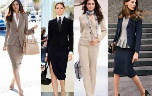 Модная женская деловая одежда